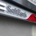 ソフトバンク|証券市場新聞