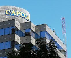 capcom|証券市場新聞