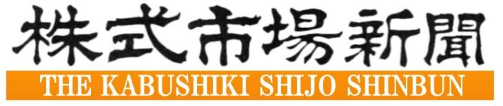 2020 株式市場新聞 marketpress.jp|最新の経済・株式ニュース
