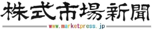 株式市場新聞 marketpress.jp|最新の経済・株式ニュース